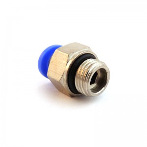 Plug nipple straight hose 8mm thread 1/8 inch PC08-G01